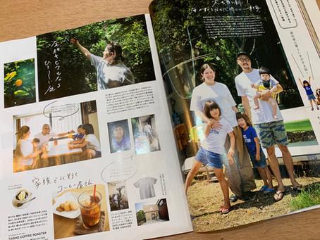 掲載情報【シティ情報ふくおか 8月号】