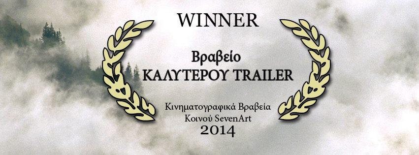 Best Trailer
