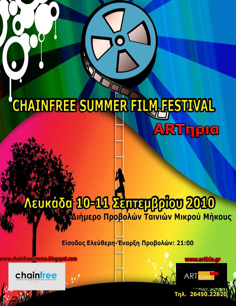 Chainfree_Artiria_2010_poster.jpg
