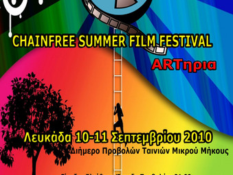 Chainfree Summer Film Festival-Lefkada (2010)