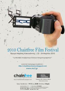 Chainfree Film festival 2010 (Spot 1)