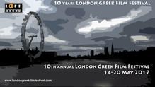 Το Σενάριο του 'ΚΑΛΗΝΥΧΤΑ' στο  10ο London Greek Film Festival
