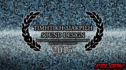 Sound Design Award