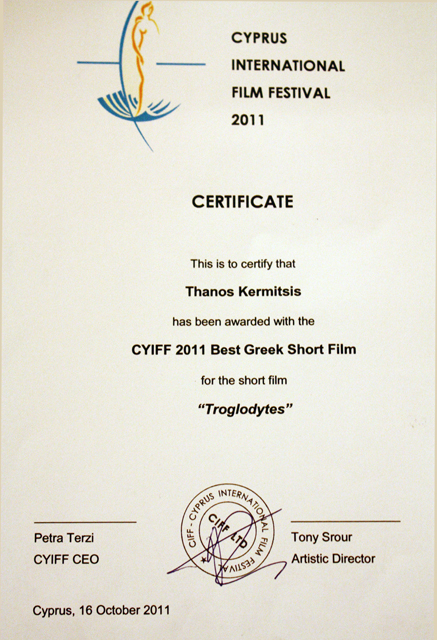 Best Greek Film