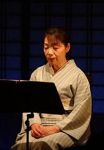 Noriko Tamura