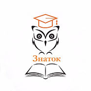 Знаток Подольск, егэ по испанскому, курсы английского в Подольске, английский в подольске, испанский в подольске, курсы испанского, егэ по информатике, егэ по английскому, огэ по английскому, гиа по информатике