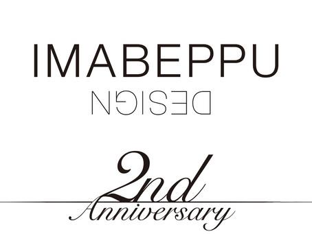IMABEPPU DESIGNは3年目に突入しました!