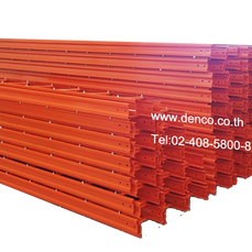 special color for cable ladder