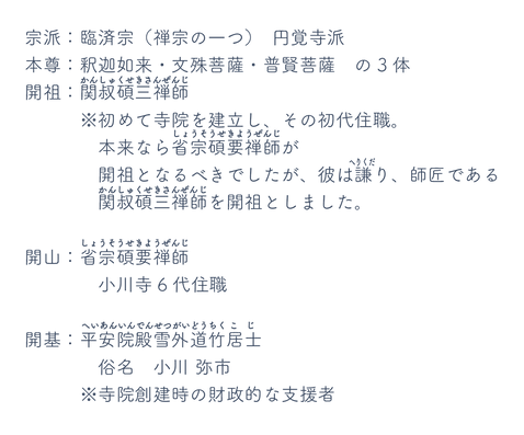 about_heianin03.png