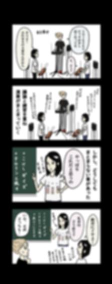 comic5_2.png