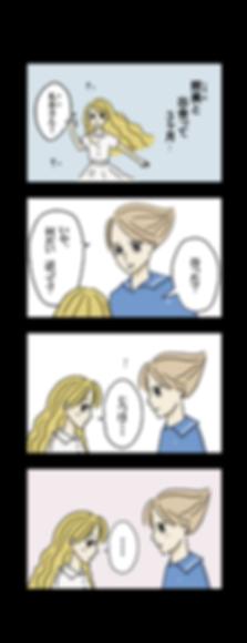 comic1_1.png