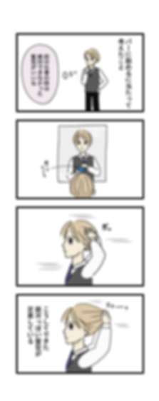 comic2_3.png