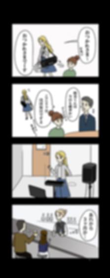 comic6_1.png