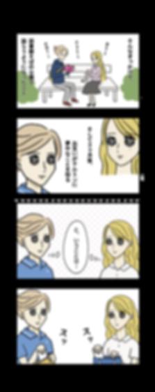 comic3_2.png