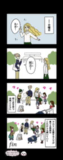 comic6_6.png