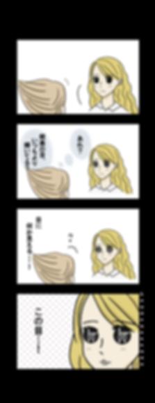 comic1_2.png