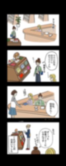 comic2_4.png