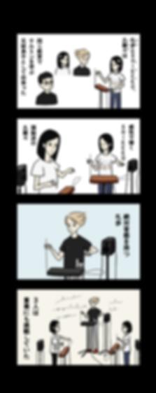 comic5_1.png