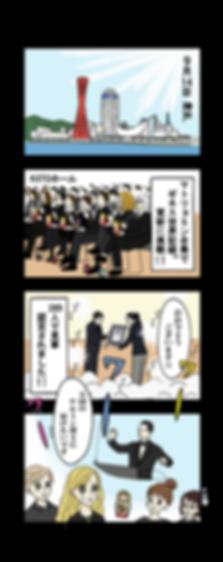 comic_4_1.png