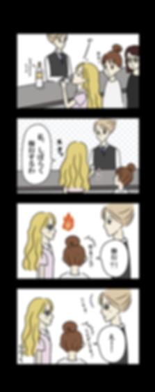 comic5_4.png
