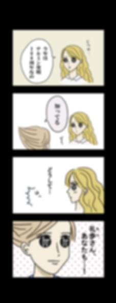 comic1_3.png