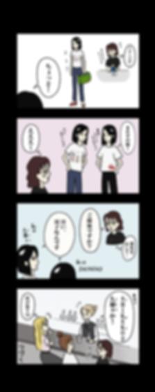 comic_4_4.png