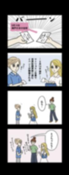 comic3_3.png