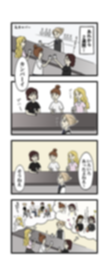 comic_4_2.png