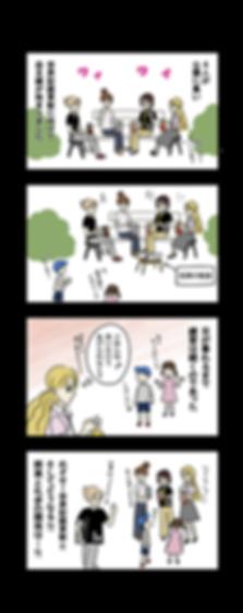 comic3_5new.png