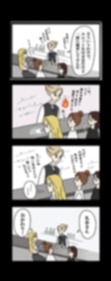 comic5_3.png