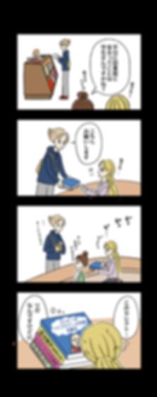 comic3_1.png