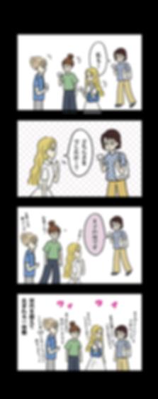 comic3_4.png