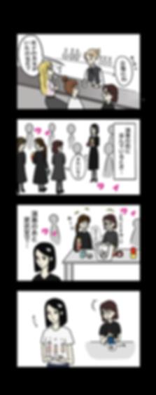 comic_4_3.png