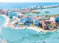 Cancún Oferta en Hoteles