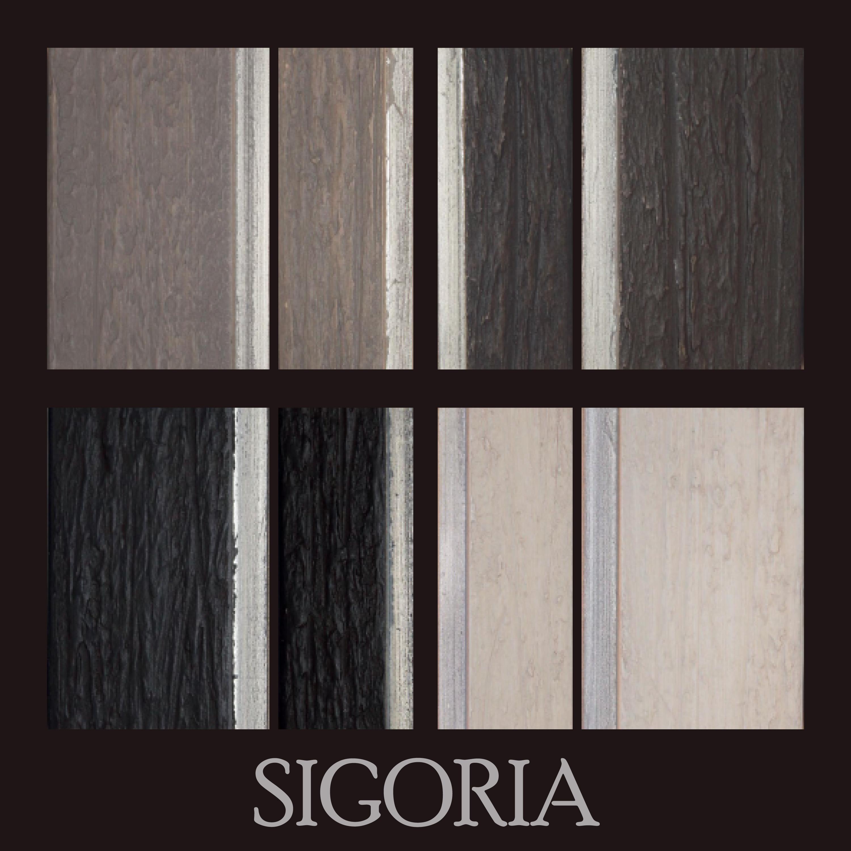 Sigoria