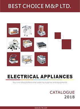 Electrical Appliances Catalogue