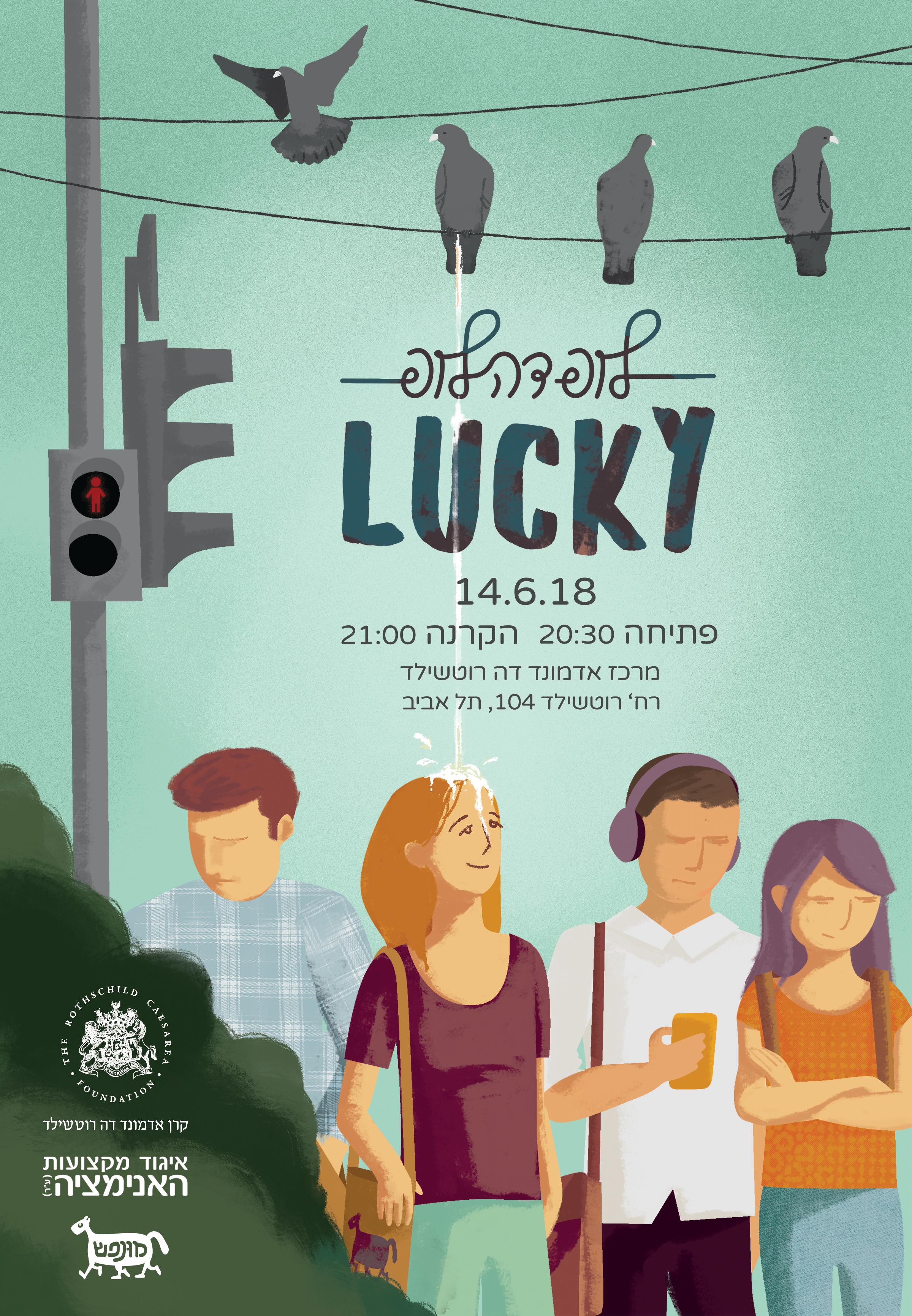 """Loop De loop """"Lucky"""""""