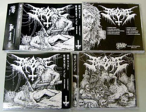Fetid Zombie - Carrion Christ CD