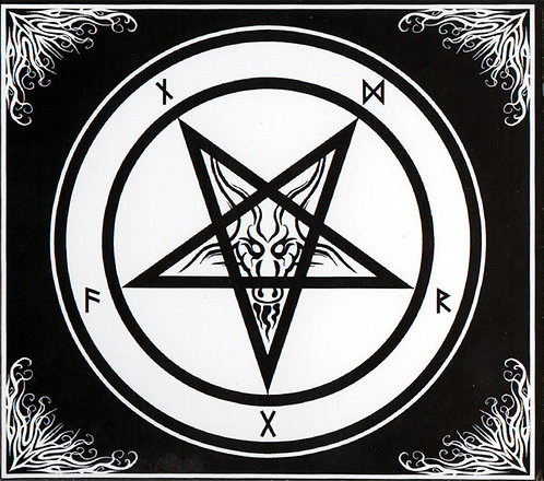 Satanic Warmaster - Revelation MLP (Yellow Vinyl)