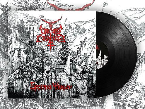 Caedes Cruenta – Ερείπια Ψυχών LP (Black Vinyl)