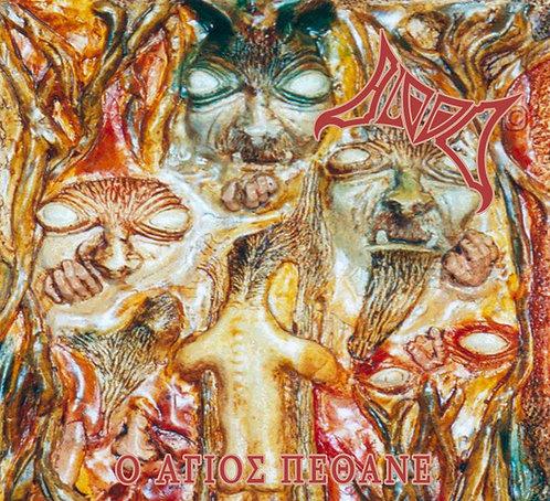 Blood – Ο Άγιος Πέθανε Digi-CD