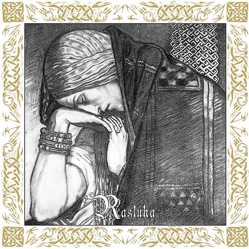 Nargaroth - Rasluka CD