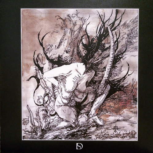 Devouring Star - The Arteries of Heresy LP