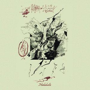 Shibalba / Black Seas Of Infinity – Mahakala CD