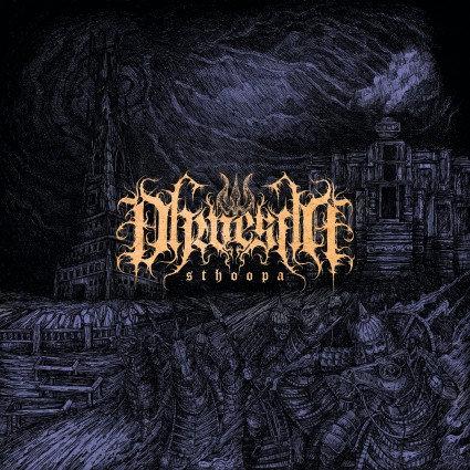 Dhwesha – Sthoopa CD