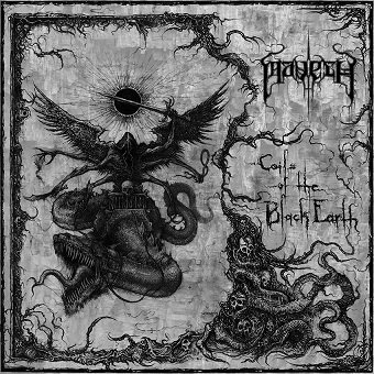 Maveth - Coils of the Black Earth CD