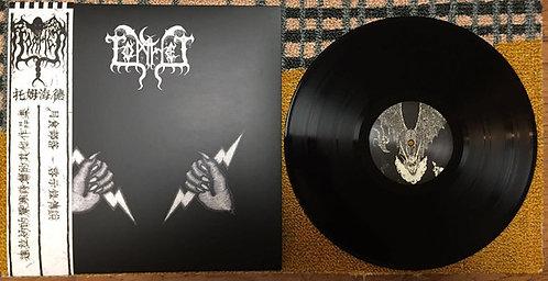 Tomhet- Eklipsens Hord Och Karavan Demo 2005 / Apokalypsimz Legend Demo 2009 LP
