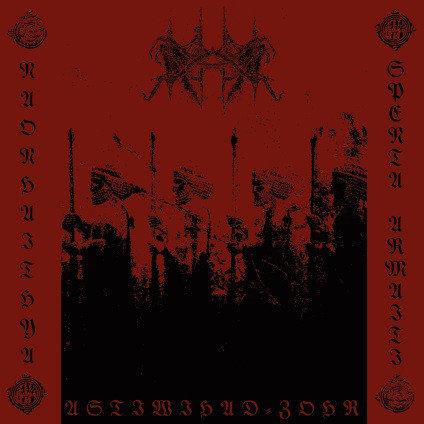 Dakhma – Astiwihad-Zohr LP
