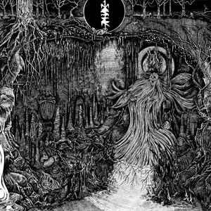 One Master – Reclusive Blasphemy LP