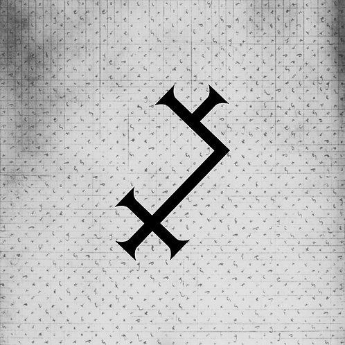 Aluk Todolo – Archives Vol. 1 LP